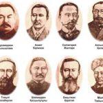Алаштан шыққан алғашқы депутаттар