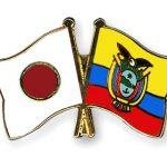 Елбасы Жапония мен Эквадор басшысына көңіл айтты
