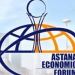 Дәстүрлі Астана экономикалық форумы басталады