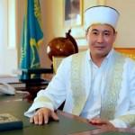 Бас муфтидің Рамазан айына байланысты халыққа үндеуі