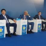 Алматы облысы — инвестиция тартуда төрдегілердің төртіншісі