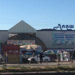 Астанада «Алаш» атын иеленген сауда орындары көбейді