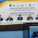 Бас Прокурор: Алименттер бойынша қарыз 2 млрд. теңгеге жуықтады