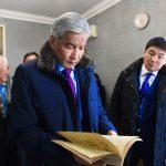И.Тасмағамбетов: Алаш қайраткерінің мұрасын сақтауға тиіспіз