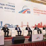 Қазақстан-Түркия форумында 5 меморандум түзілді (Фото)