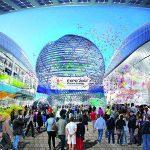 ОҚО-дан EXPO-2017 көрмесіне 4 мыңға жуық оқушы барады