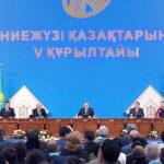 Нұрсұлтан Назарбаев: «Шеттегі әрбір қандасымыз – қазақ елінің бір бөлшегі»