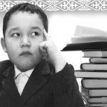 Баланың оқуға ынтасын қалай ашуға болады?