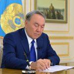 ҚР Президенті бірқатар заңға қол қойды