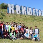 Маңғыстаулық оқушылар «Туған елге тағзым» экспедициясына қатысты