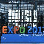 ЭКСПО-2017: Қазақстан павильоны (2-қабат)