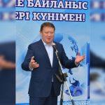 СҚО әкімі Құмар Ақсақалов журналистерді  кәсіби мерекесімен құттықтады