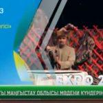 Астанадағы Маңғыстау облысы мәдени күндерінің кестесі – 16 тамыз