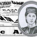 Қазақтан шыққан тұңғыш журналист қыз — Нәзипа Құлжанова