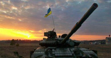 Украина: Наразылық неден туындап отыр?