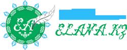 """""""ЕлАна"""" әлеуметтік, қоғамдық-танымдық сайты"""