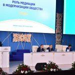 ОҚО-да «Қоғамды жаңғыртудағы медиацияның рөлі» республикалық диспут-форумы өтті