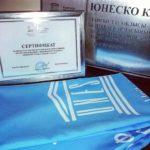 Бәрекелді, құттықтаймыз!«БІЛІМ-ИННОВАЦИЯ» лицейлеріне  «ЮНЕСКО Клубы» мәртебесі берілді
