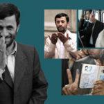 Иран президенті Махмуд Ахмадинежад жайлы жан тебірентерлік 9 толғам.