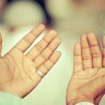 Қажетіңді сұрағанда оқылатын дұға…