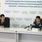 В ЮКО площадь государственного лесного фонда составила около 3,5 млн. га
