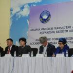 Атырау облысы Қазақстан халқы Ассамблеясының қоғамдық келісім Кеңесінің кеңейтілген отырысы өтті