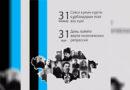Маулен Ашимбаев: Аштықтан халқымыздың 2 миллионға жуығы қаза болды