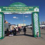Түркістан облысы Астанадағы жәрмеңкеге 300 тоннаға жуық азық-түлік жөнелтті