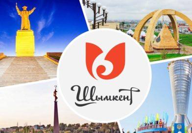 Маулен Ашимбаев: Шымкент шаһарының республикалық маңызы бар қалалардың қатарына қосылуы ел тарихындағы ең елеулі оқиғалардың бірі