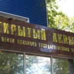 Ақсу қаласында «Ашық әкімдік»  өз жұмысын бастады