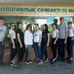 Павлодар балалар үйлерінің тәрбиеленушілері оңтүстікке саяхаттап қайтты