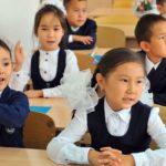 Атырау қаласының бастауыш, жалпы орта білім беру ұйымдарынан заңсыз құжаттар сұрату фактілері анықталуда
