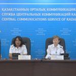 В Атырау стартует акция «12 дней борьбы с эксплуатацией детского труда»