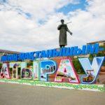 Атырау облысы тұрғындарының 97 пайызы мемлекеттік тілде сөйлейді