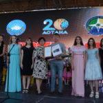 «Ел жүрегі – Астана» би фестивалі өтті