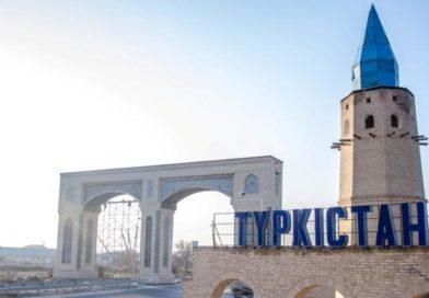 Түркі әлемінің киелі бесігі Түркістан