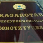 Баршаңызды мемлекеттік мереке – Қазақстан Республикасының Конституциясы күнімен құттықтаймыз!
