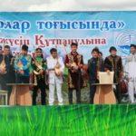 Павлодар облысында ақын, сазгер Иманжүсіп Құтпанұлының  155 жылдығына орай жас ақындар айтысы өтті