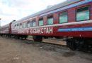 Медициналық поезд Павлодар облысындағы 14 ауылдың тұрғындарына көмек көрсетеді