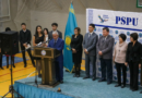 Павлодар мемлекеттік педагогикалық университетінде жаңа оқу жылы басталды
