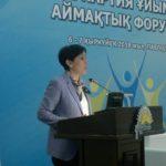 Павлодарда «Нұр Отан» партиясының бастауыш ұйымдарының тұңғыш аймақтық форумы басталды