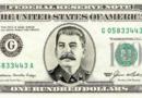Долларды КСРО- ға кіргізбеген Сталин ақымақ емес еді