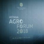 «ASTANA AGRO FORUM – 2018»