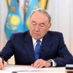 Назарбаев 50 жылдан кейінгі ұрпаққа аманат хат жазды