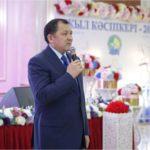 Атырау облысында 2018 жылдың үздік кәсіпкері анықталды
