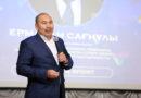 Қыздар университетінде жастарға арналған жаңа жоба бастау алды