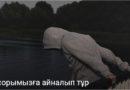 Суицид сорымызға айналып тұр