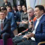 Павлодар облысында Жастар форумы өтті
