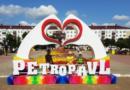 Петропавловск атауы өзгермеуінің 3 себебі