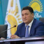 Павлодарда «Nur-Otan» партиясының облыстық филиалының кезектен тыс конференциясы өтті